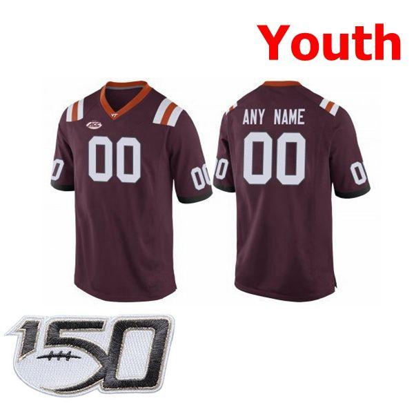 Молодежный Красный с сто пятидесятый