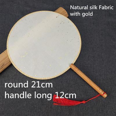 beige handle 12cm