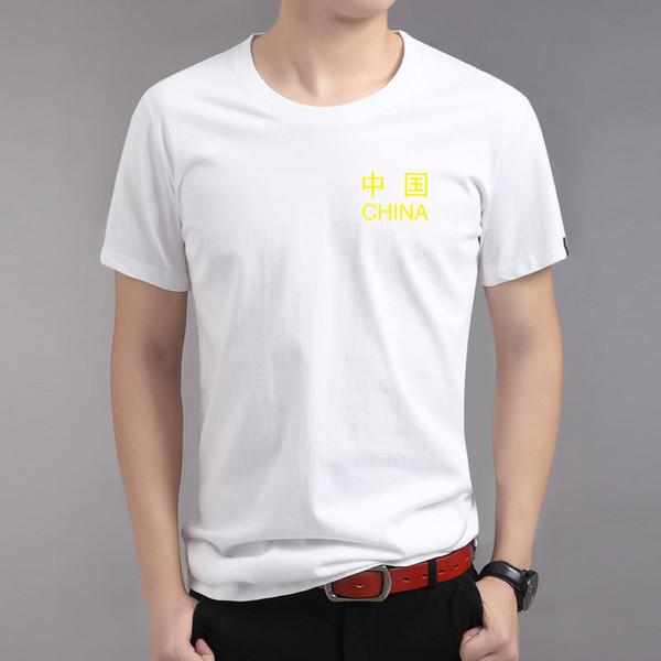 57ed0c1c 2019 Summer T Shirt For Men Fashion Brand China Printed Cotton T Shirt For  Men Fashion Casual Short Sleeved Top T Shirt T Shirt And Shirt Shop T ...