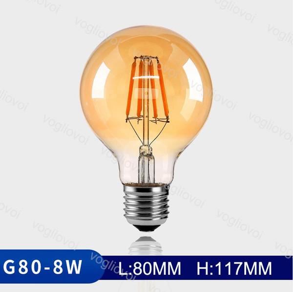 G80 4W Нет Диммируемый