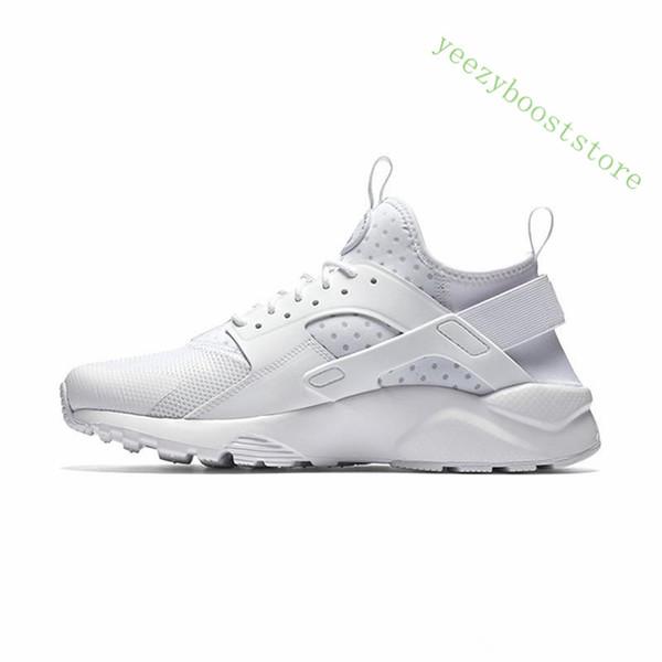 4.0 الثلاثي الأبيض