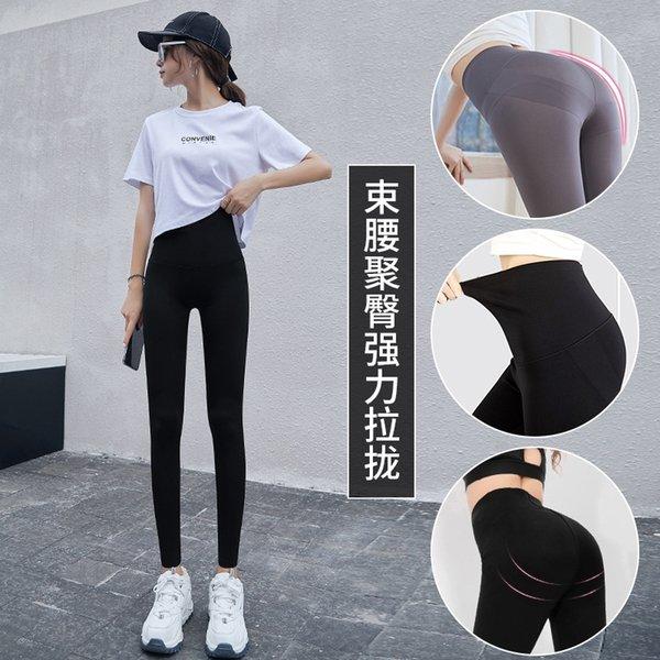 Neun-Punkt-Schwarz-Bauch-Lifting Hip Thin