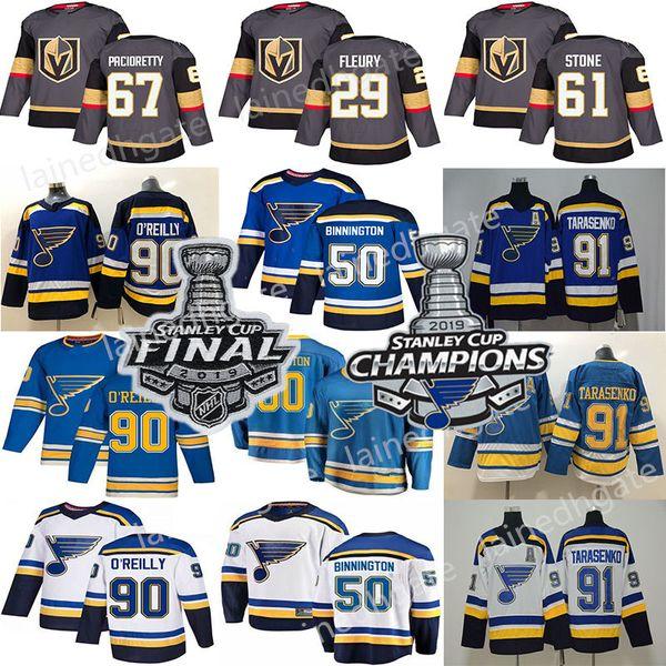 best selling 2019 Stanley cup Champions Vegas Golden Knights St. Louis Blue 29 Marc-Andre Fleury 90 Ryan O'Reilly 50 Binnington hockey jersey
