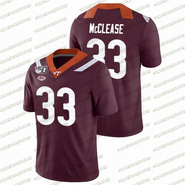 # 33 Deshawn McClease