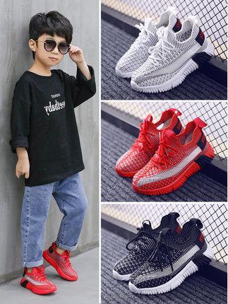 2019 Nuevos chicos zapatos deportivos c1