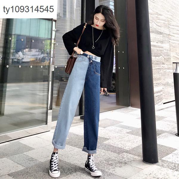Jeans Mulheres Falso Duas Peças Patchwork Chic Cintura Alta Casual Novo Estilo Retro Denim Calças Mulheres Soltas Estudantes Drop Shipping