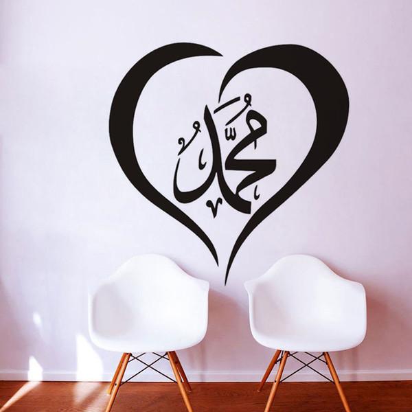 1 Pcs Beloved Prophet Vinyl Islamic Wall Sticker Art Wallpaper Islamic Muslim Decals Home Decor Quote Lettering Stickers Wall Decor
