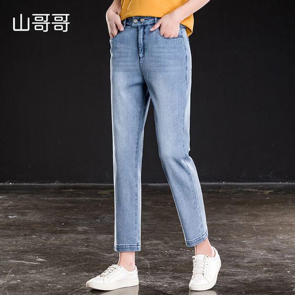 Harem Danim Pantolon Bayan Yüksek Bel Gevşek Pencel Ayak Bileği Uzunluğu Pantolon Bayan Rahat Pantolon Büyük Boy 6XL OL Slacks