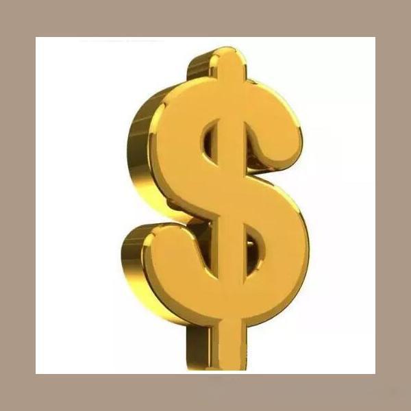 Schneller Link zum Bezahlen für zusätzlichen Preis