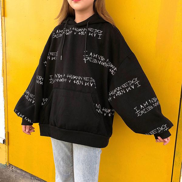 ulzzang women's winter sweatshirt harajuku letter print hooded sweatshirt bf long sleeve loose sweaters pullover wgwy02