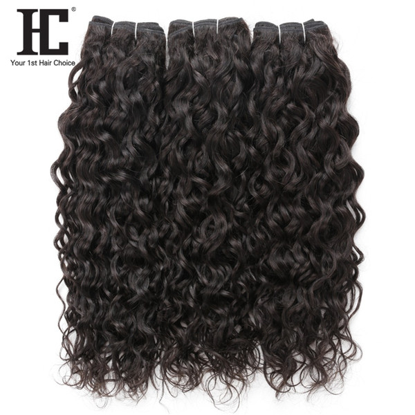 Water Wave Brazilian Human Hair Weave Bundles 3PCS 100% Human Hair Extensions Natural Color 8-228 inch Peruvian Malaysian Indian Virgin Hair