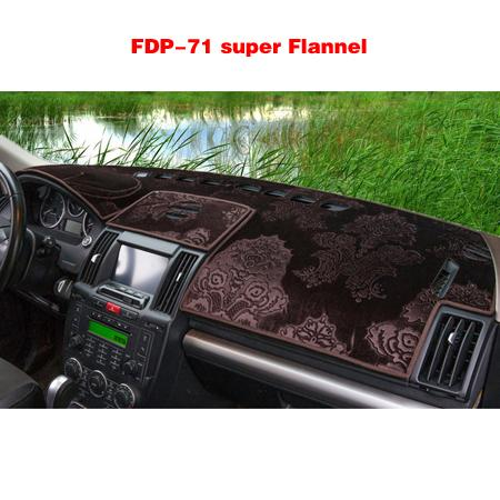 FDP-71 Super Flannel Coffee