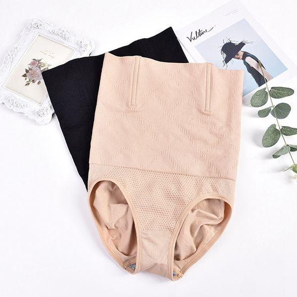 Femmes taille haute Body Shaper Minceur Culotte Respirant Body Shaper Minceur Ventre Sous-Vêtements Panty Shapers RRA1132