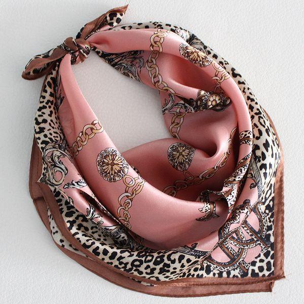 Kawaii leopard pink