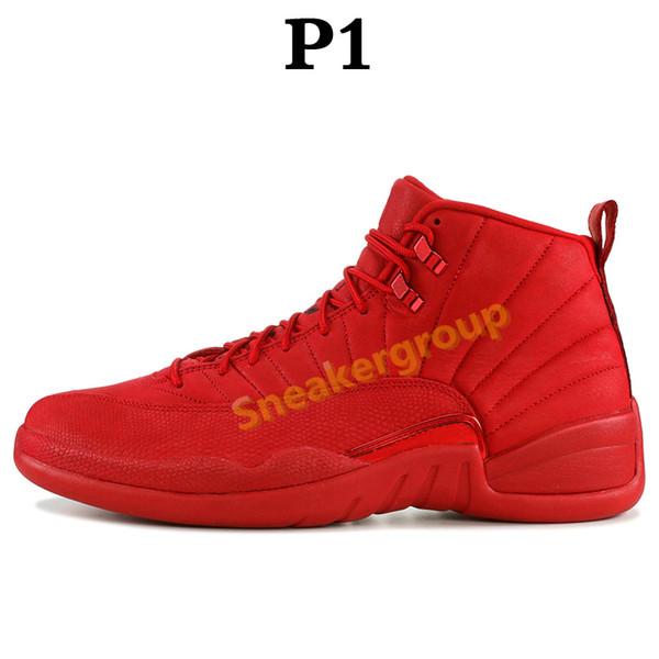 P1-Тренажерный Зал Красный