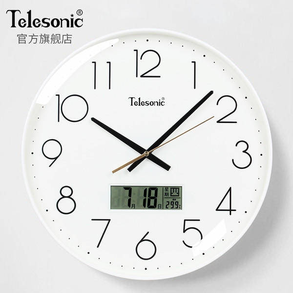 Living Room Silent Wall Clock Perpetual Calendar Electronic Clock Nordic on