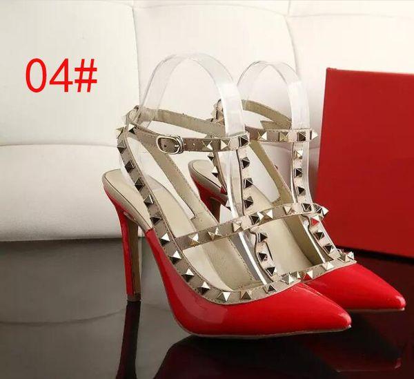 04 # vermelho