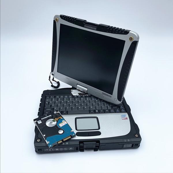 Toughbook CF19 + 500GB 하드 디스크