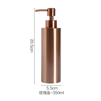 Rose Gold 350 ML