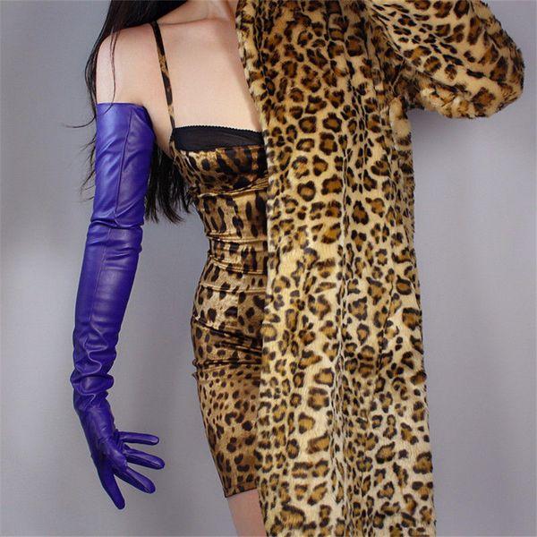 70cm dark purple