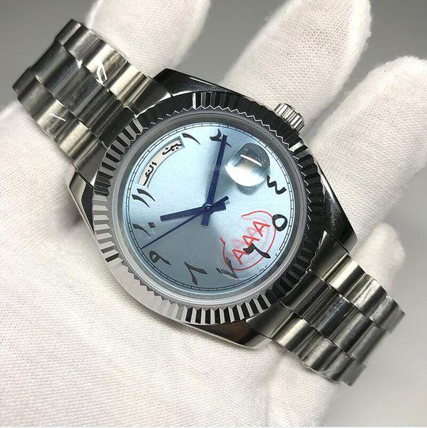 watch 12