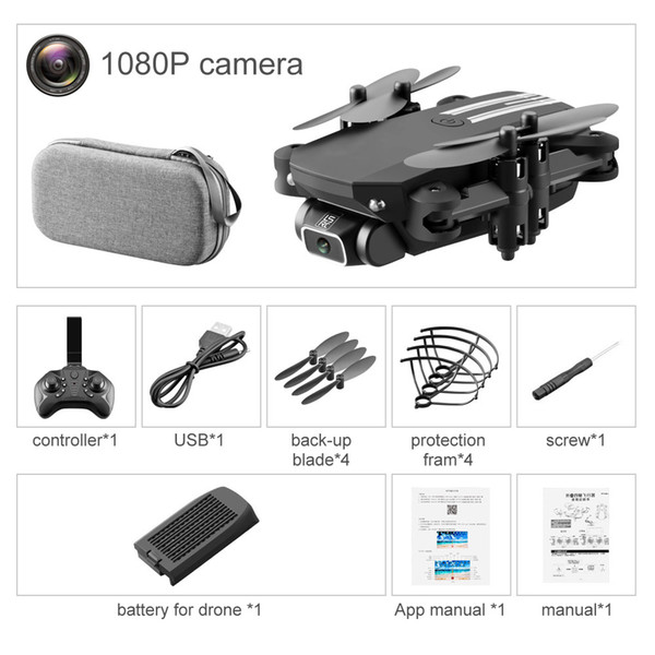 Black 1080P-500W+Portable Bag