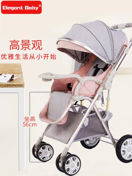 Carrinho de bebê de duas vias com alta vista pode sentar-se em um carrinho de bebê portátil dobrável, Ultra-leve simples