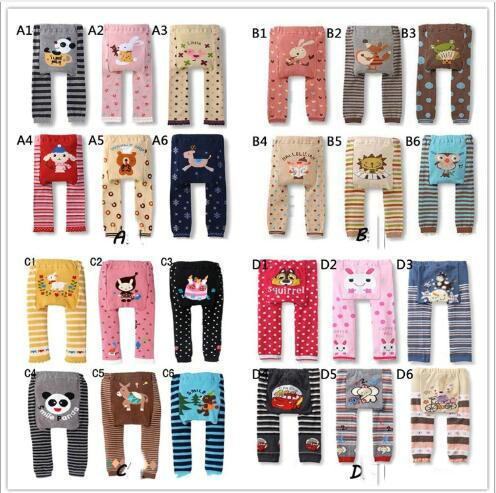 Free 18 pieces / popular baby pants (24 colors to choose from) Girls boys leggings PP pants wear children's leggings and tights