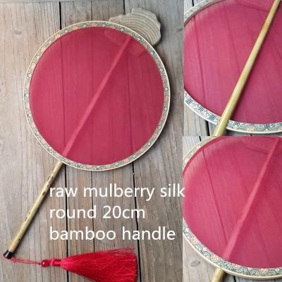 Handmade White Blank Decorative Hand Fans Chinese Craft Bamboo Handle DIY Round Fan Hand Painting Embroidery Mulberry Silk Fan