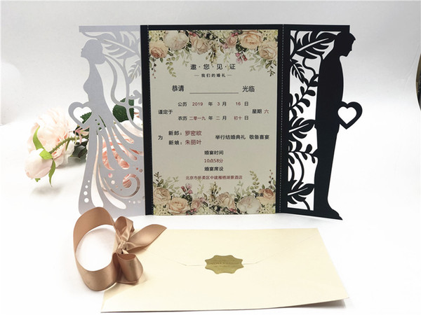 250g White Black Couple Mr Mrs Paper 5x7 Laser Cut Wedding Invitations Card Greeting Invite Pocket No Envelope No Insert Online Christmas Card Online