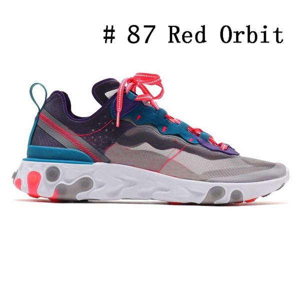 # 87 المدار الأحمر