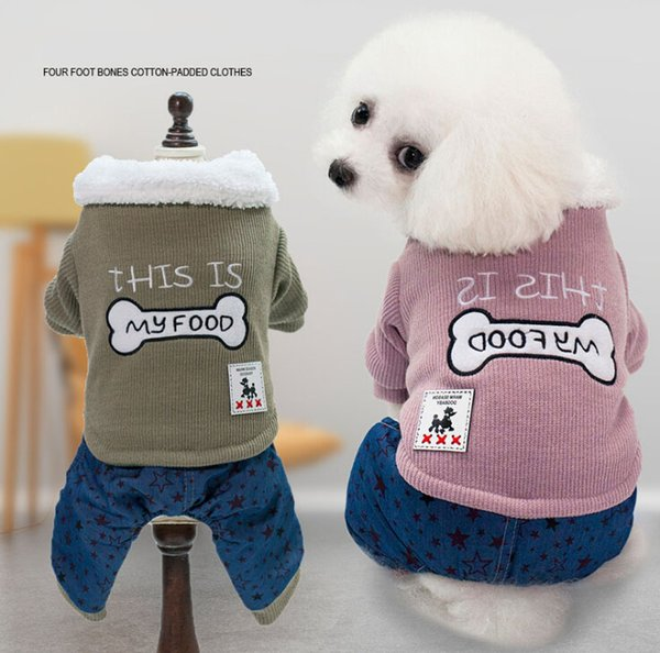 winter warm pet clothing new dog clothes warm two-color splicing bones figure four feet cotton factory direct