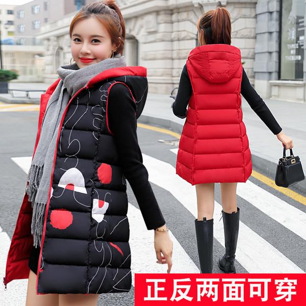 Nuevo otoño e invierno con chaleco de algodón, sección larga de las mujeres, dos lados delgados con chalecos, chaleco delgado, chaqueta