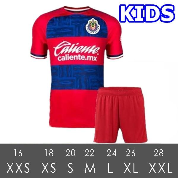 AWAY KIT - KIDS