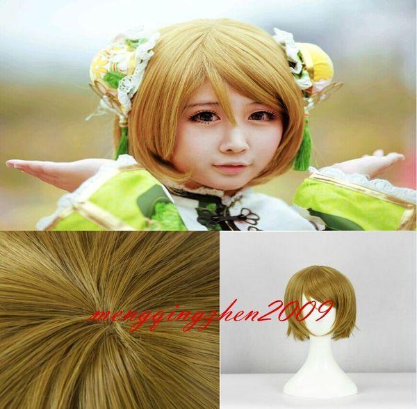 Love Live! Koizumi Hanayo Short flaxen yellow Anime Cosplay party new Wigs+gift