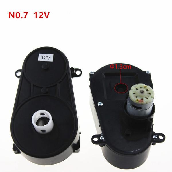 No.7 12V