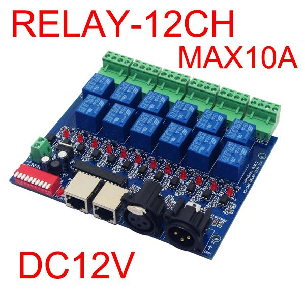 interruttore freeshipping 12CH relè dmx512 interruttore regolatore RJ45 XLR uscita relè relè contro12 vie (max 10A) per ledax 10A) per led
