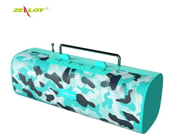 Camouflage cyan
