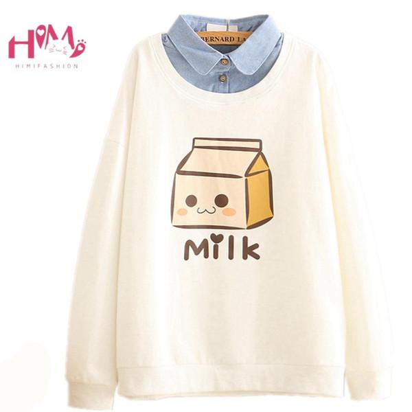 2019 Mori Girl Lovely Print Hoodies Japanese Shirt Collar Cute Milk Box  Women Pullover Harajuku Kawaii 90'S Kpop White Sweatshirt From Wenshicu,