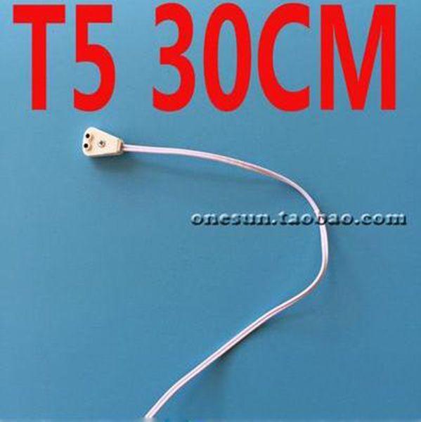 T5 30CM Single Head