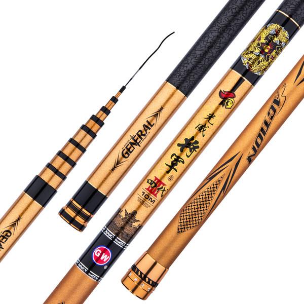 7-13m Power Hand Rod Ultra-light and Ultra-hard Taiwan Fishing Olta Long Sections Hand Fishing Pole Tackle Vara De Pesca