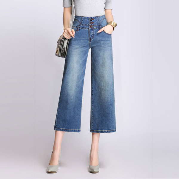 2021 Lanbaosi Cropped Wide Leg Jeans For Women Palazzo Jean High Waist Ladies Flare Blue Denim Pants Female Casual Trousers Mom Jeans From Eggplant18 24 99 Dhgate Com