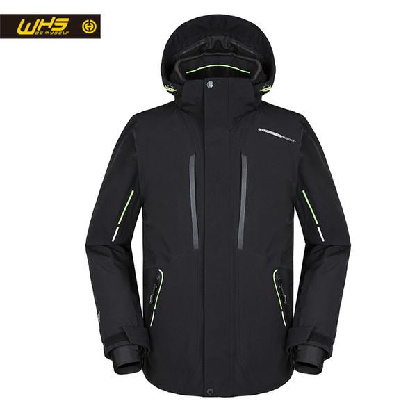 WHS мужская куртка для катания на лыжах на открытом воздухе ветрозащитная куртка с подогревом от снега Электронная интеллектуальная куртка с подогревом Удобная и мягкая