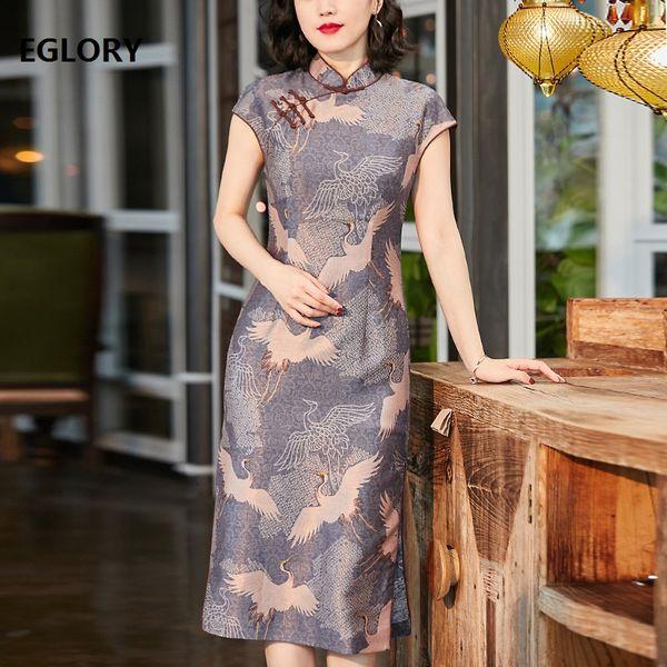 Top Quality Brand Qipao Dress 2019 Spring Summer Vintage Party Event Dress Women Fly Birds Print Sheath Midi Cheongsam