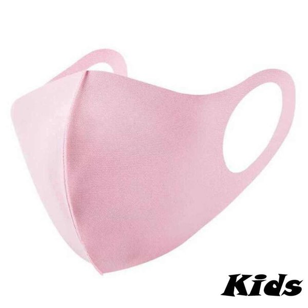 키즈, 핑크