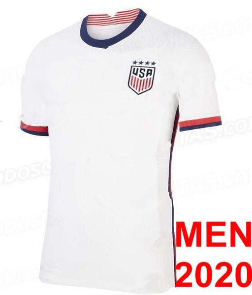 الرجال 2020
