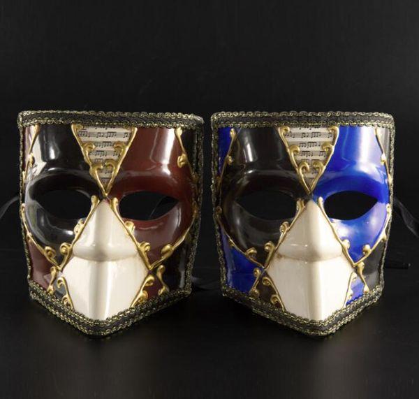 Creativa nueva máscara veneciana máscara de la mascarada de la bola para adultos de la cara llena de Halloween
