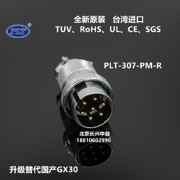 PLT-307-PM-R