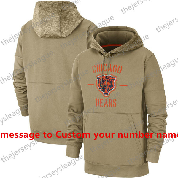 message to Custom your number name