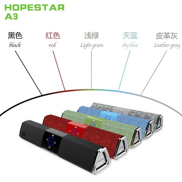 HOPESTAR-A3 factory direct private touch high-end long touch fabric bass audio home theater Bluetooth speaker high-end home 20W power touch